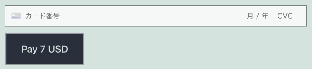 Screenshot of Stripe payment widget